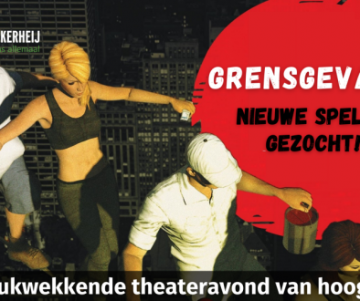 Audities Grensgeval Theaterbakkerheij